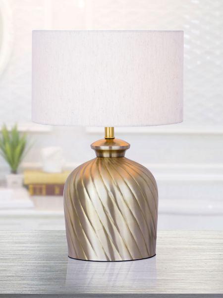Tischlampe Lori Sockel gold